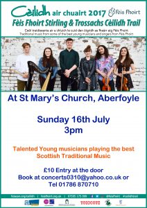 Feis Fhiort at St Mary's - 16th July